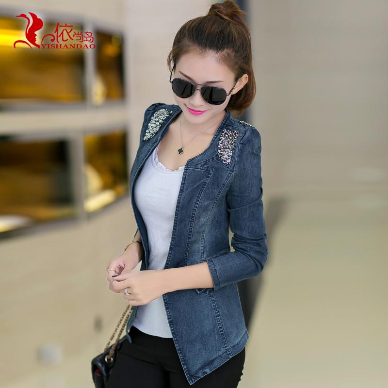 2015春秋韩版修身短款长袖钉珠牛仔外套女装小西装休闲两件套装裙
