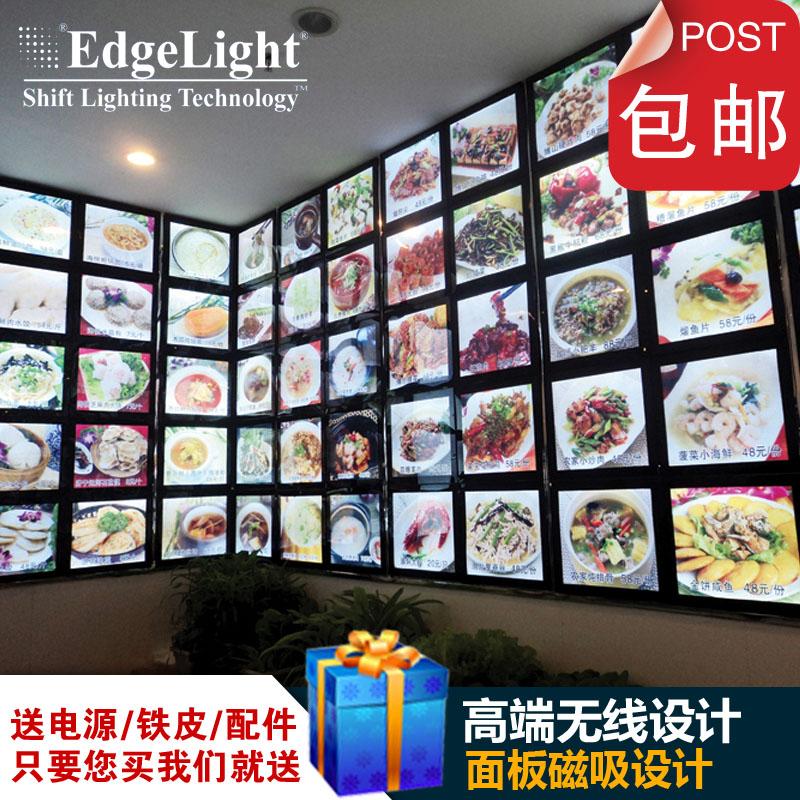 Без Линейные рецепты меню светодиодов свет Коробка ультратонкой a la carte свет Заказ гостиницы свет Настройка лампового кристалла коробки