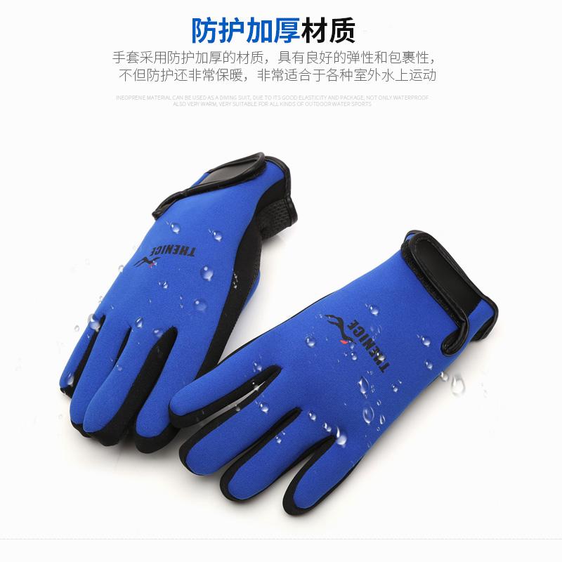 THENICE Подводное плавание перчатки Дайвинг для взрослых мужские и женские перчатки Подводное плавание утепленный защищать