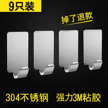 No perforation, strong adhesive hook, kitchen, toilet, stainless steel, adhesive hook, bathroom, creativity, no load-bearing wall hanging