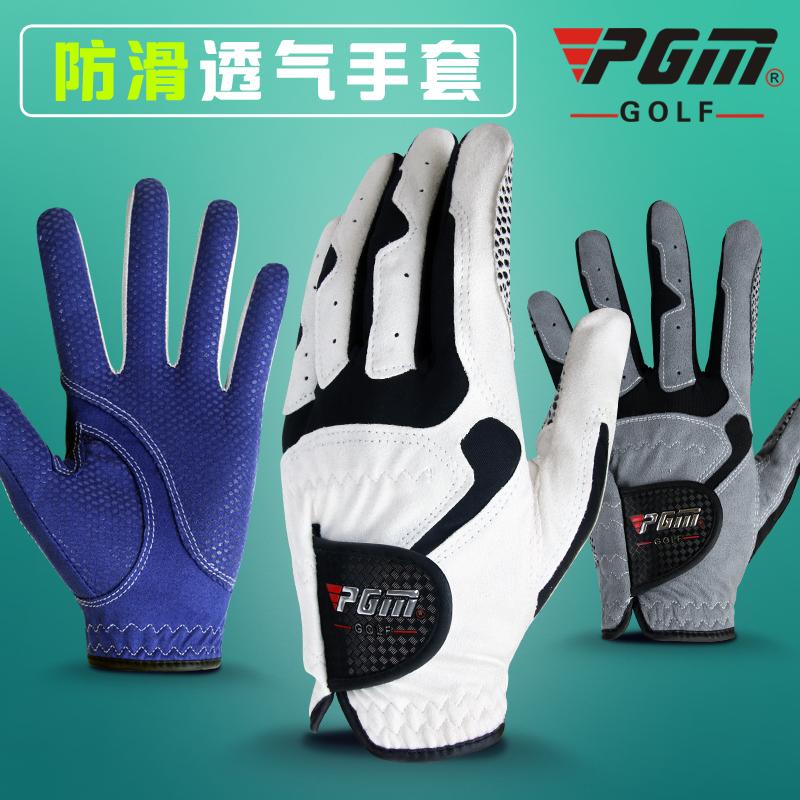 Счетчик модель ! PGM гольф перчатки мужской противоскользящее руки крышка чувствовать себя супер хорошо один / правая рука