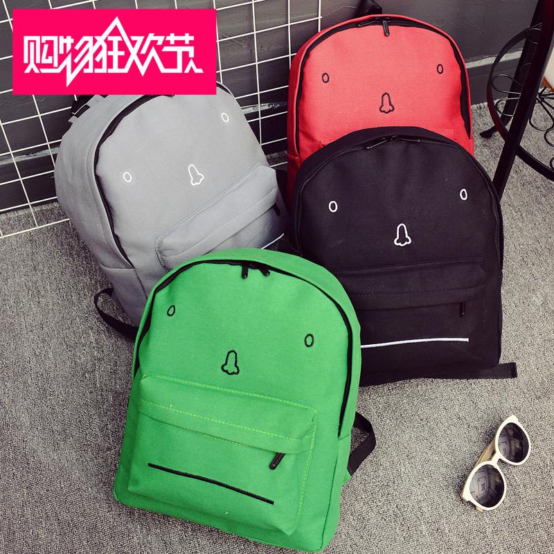 韩版双肩包女潮大容量旅行背包学生书包户外登山14寸电脑包帆布包
