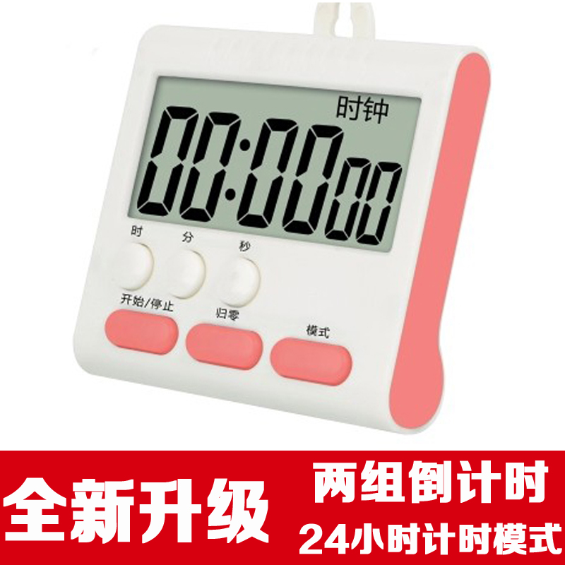 USD 14.03] With Clock electronic timer kitchen countdown timer ...