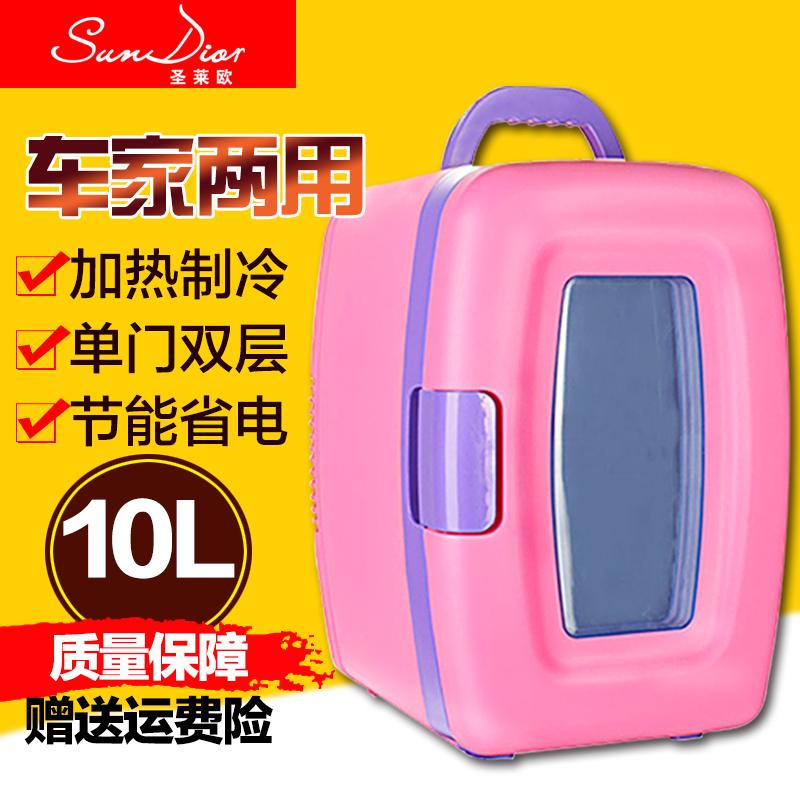 米其林车用家用冷暖箱 迷你型车载冰箱制冷保温冷藏5L 5258ML
