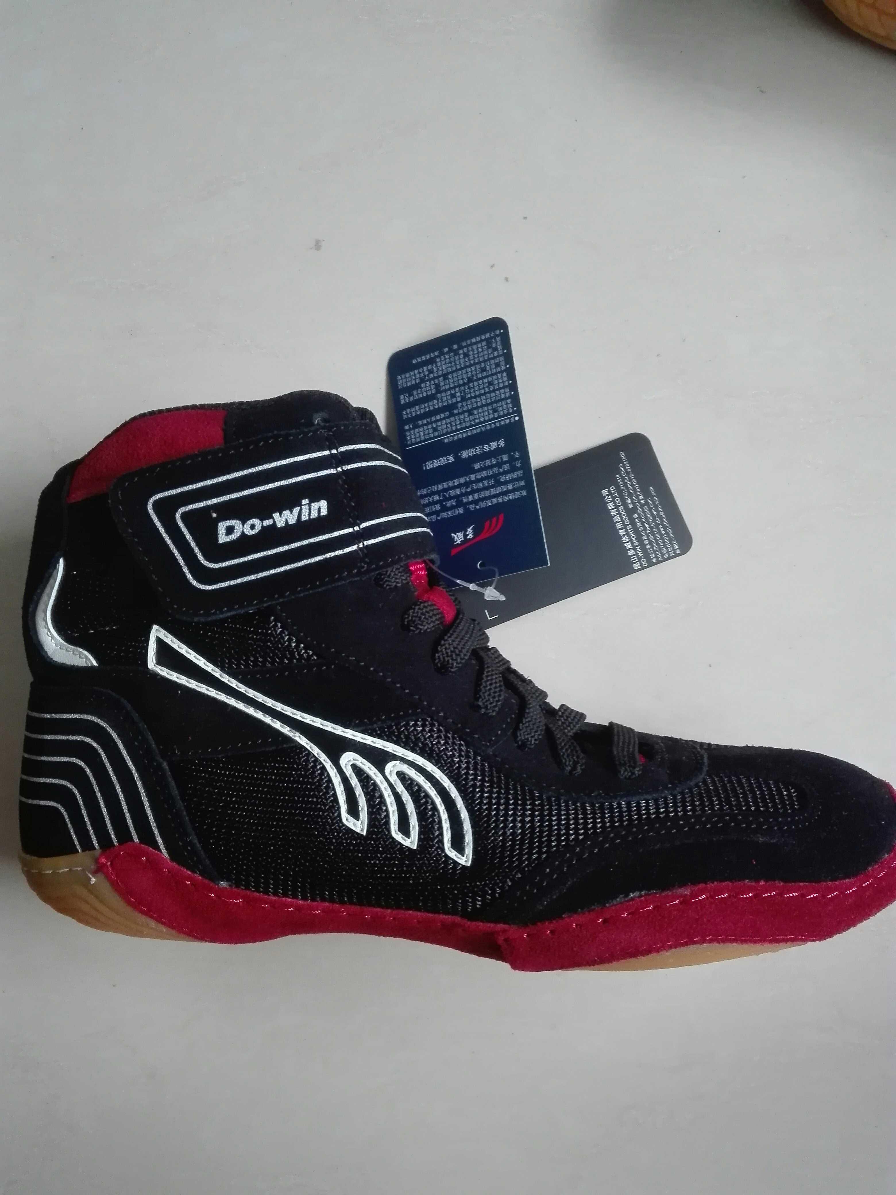 Больше престиж бросать упорная борьба обувной жесткий тянуть обувной J6211a качественный товар защищён от подделок проверять подлинность
