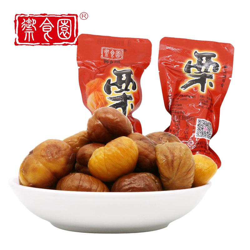 北京特产御食园甘栗仁栗子仁500克去壳栗仁v特产零食装小包特产