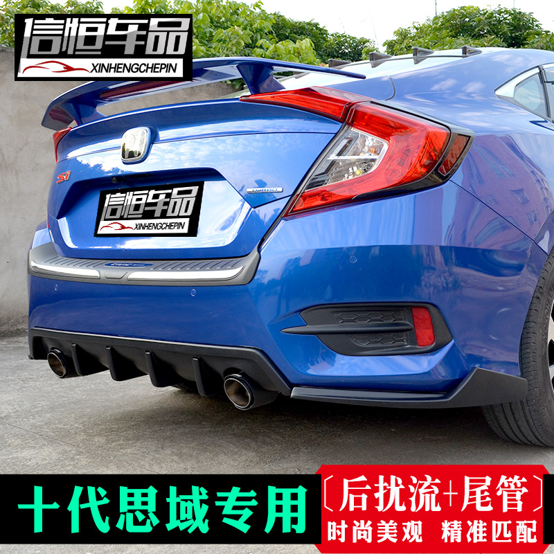 new civic tenth generation civic tuning rear spoiler rear. Black Bedroom Furniture Sets. Home Design Ideas