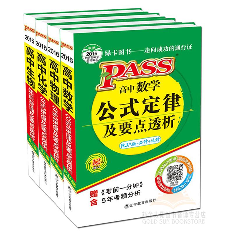 考研数学_高等数学_ 人教版高中数学教辅书 -