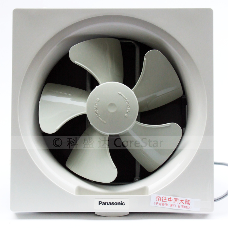 Panasonic Exhaust Fan 8 Inch Bathroom Wall With A Panasonic Ventilation Fan  Exhaust Fan Window Kitchen Silent Square Hole