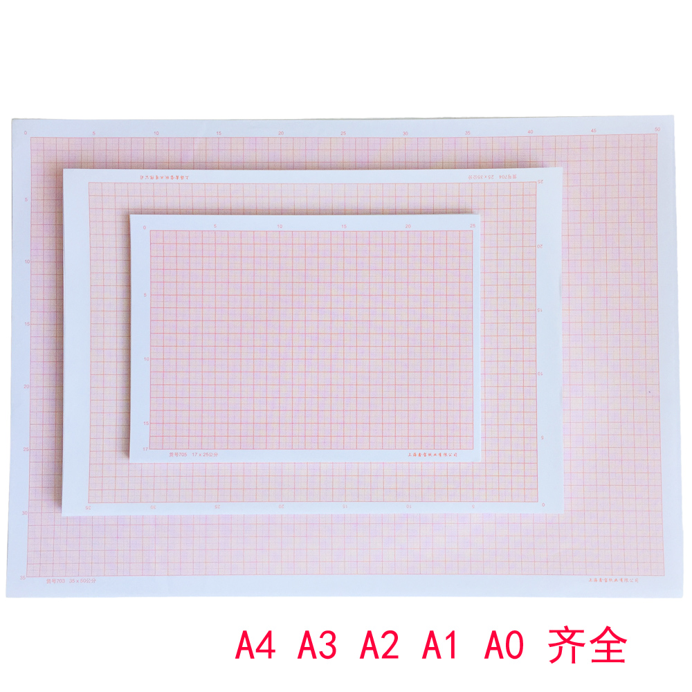 usd 7 50 a4a3a2a1a0 orange calculation paper graph paper coordinate