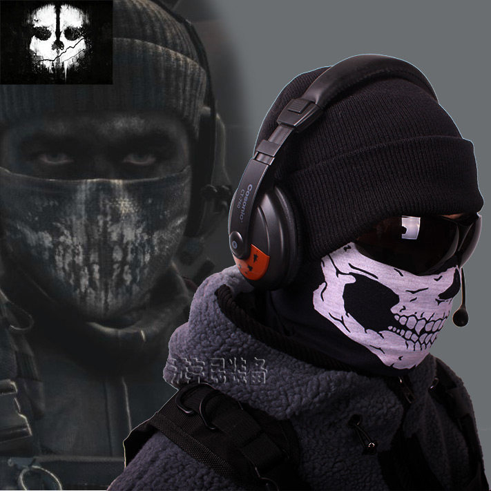 call of duty ghosts keegan mask