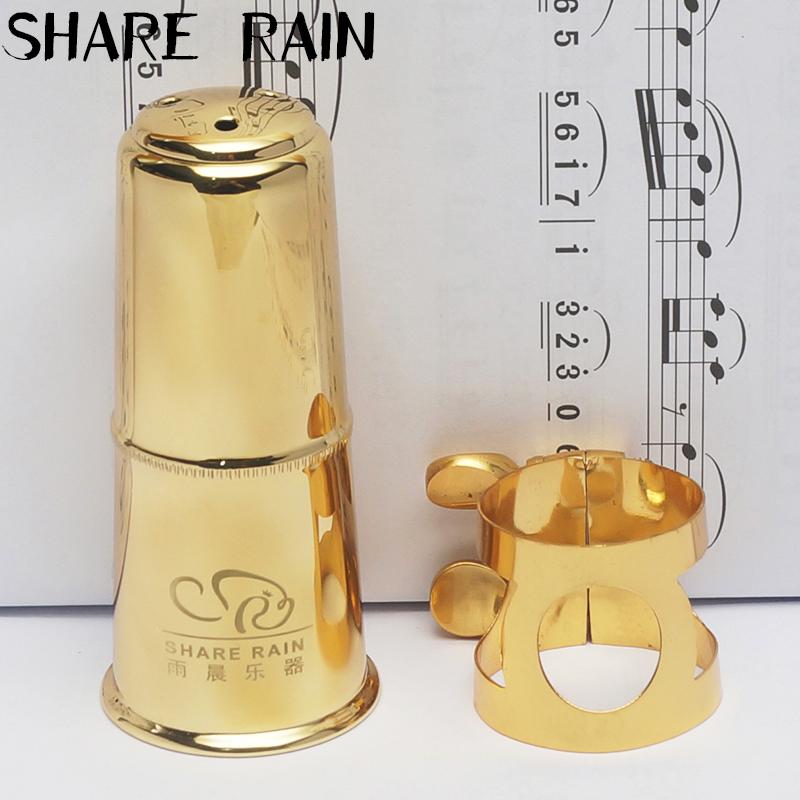降E金属萨克斯降B卡子单簧管笛头高音卡帽中音次中音黑管