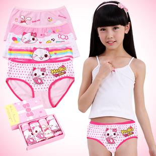 【4条装】女童平角内裤N款可选