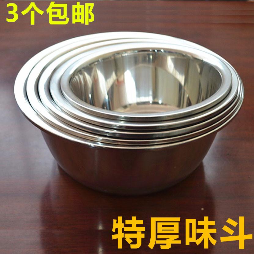 厂家直销 特价批发不锈钢面盆 菜盆 洗脸盆 加厚无磁 不锈钢盆