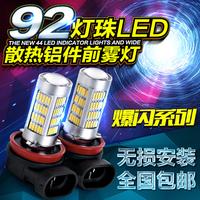 Автомобильная противотуманно свет высокая На H11H10 9006 881 H3 H8 обновленная Мигающий светодиод передние противотуманные фары Пузырь через зеркало