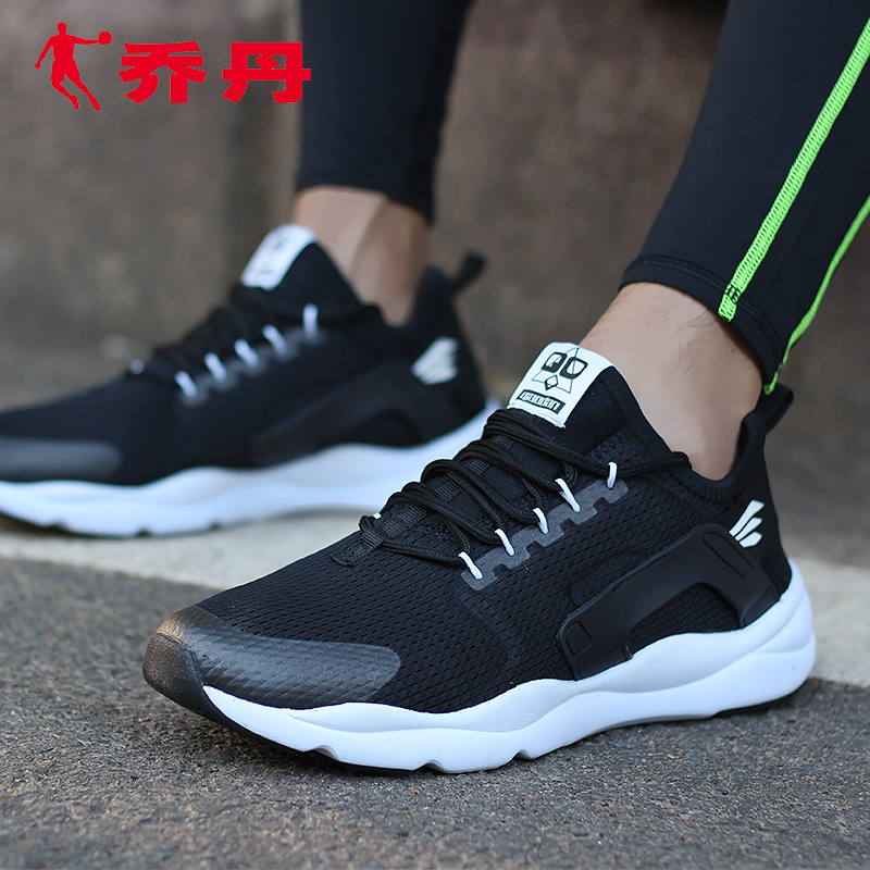 411b4e09c43 Jordan sports shoes men's shoes 2019 spring and summer new authentic couple  casual shoes sub-surface breathable running shoes