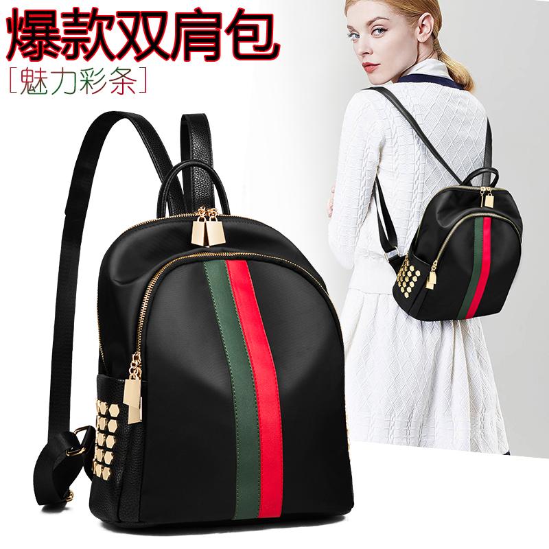 La mode sac à dos tissu d'Oxford casual sac à bandoulière femme petite version coréenne de la cartable sac de marée Joker en cuir souple minimaliste 2018 nouveau