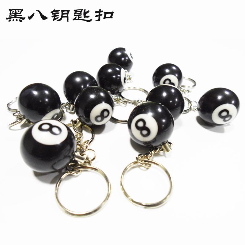 Бильразмер цепь мяч бильразмер аксессуары маленькая подвеска стол мяч ключ цепи черный 8 маленькая подвеска черный восемь маленький ключ пряжка