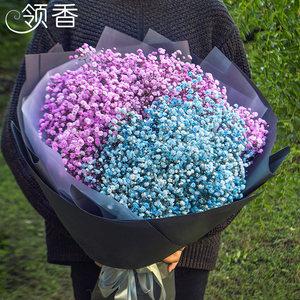 满天星超大花束生日礼盒鲜花速递杭州同城北京上海成都南京送花店