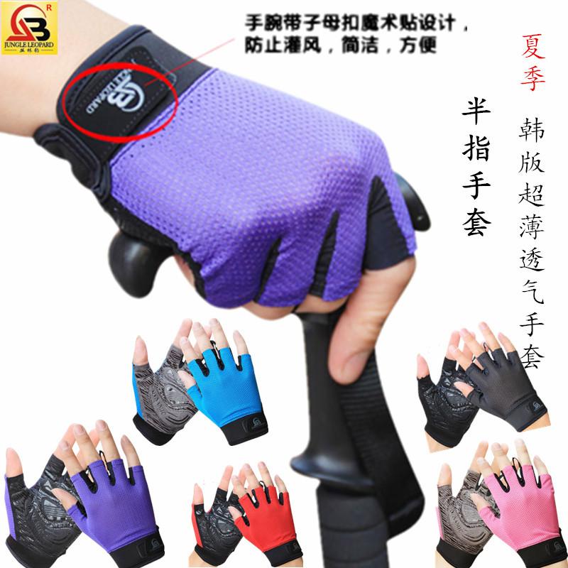 户外登山手套 半指防滑薄款手套 夏季骑行运动透气防晒网眼手套