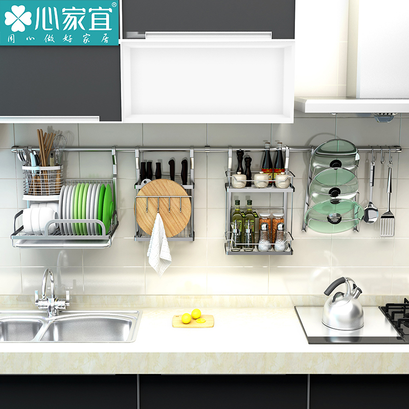 304 Stainless Steel Kitchen Shelf Wall Mounted Wall Kitchen Hanger Hanging  Shelf Storage Supplies Knife Rack Dish Rack