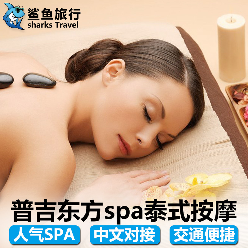 With you asian massage oriental spa can not