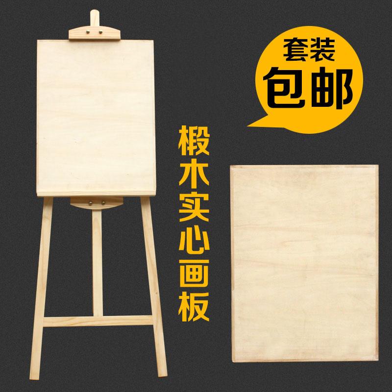 USD 42.77] Fine art easel plate set lignin paint frame wooden ...