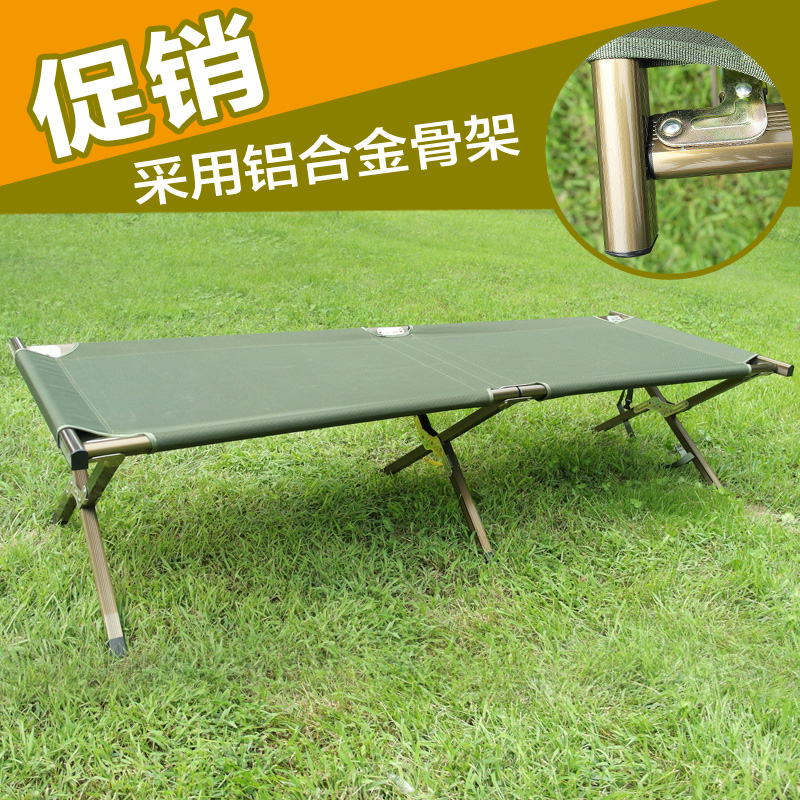 61.54] Single bed office bed folding bed napping bed accompanying
