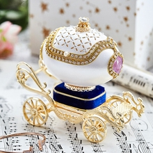 Egg carving carriage music box eight tone box jewelry box creative girl friend girl friend children's Birthday wedding gift