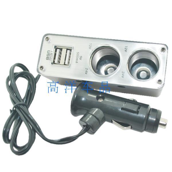 车用点烟器插座 日本YAC一拖二汽车点烟器 一米延长线 PZ-177