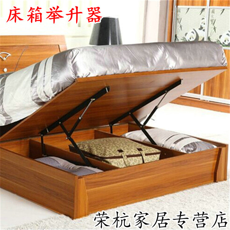High Bed Box Floor Table With Air Support Tatami Bed Frame Support