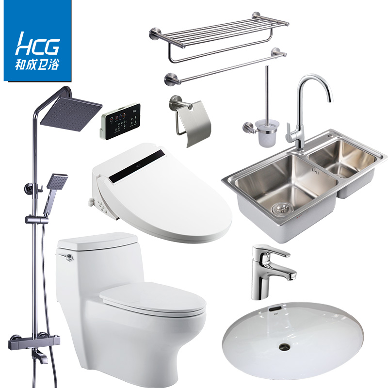Usd 974 65 And Into The Bathroom Hcg Affordable Package Toilet Shower Smart Cover Table Basin Tap Sink Wholesale From China Online Shopping Buy Asian Products Online From The Best Shoping