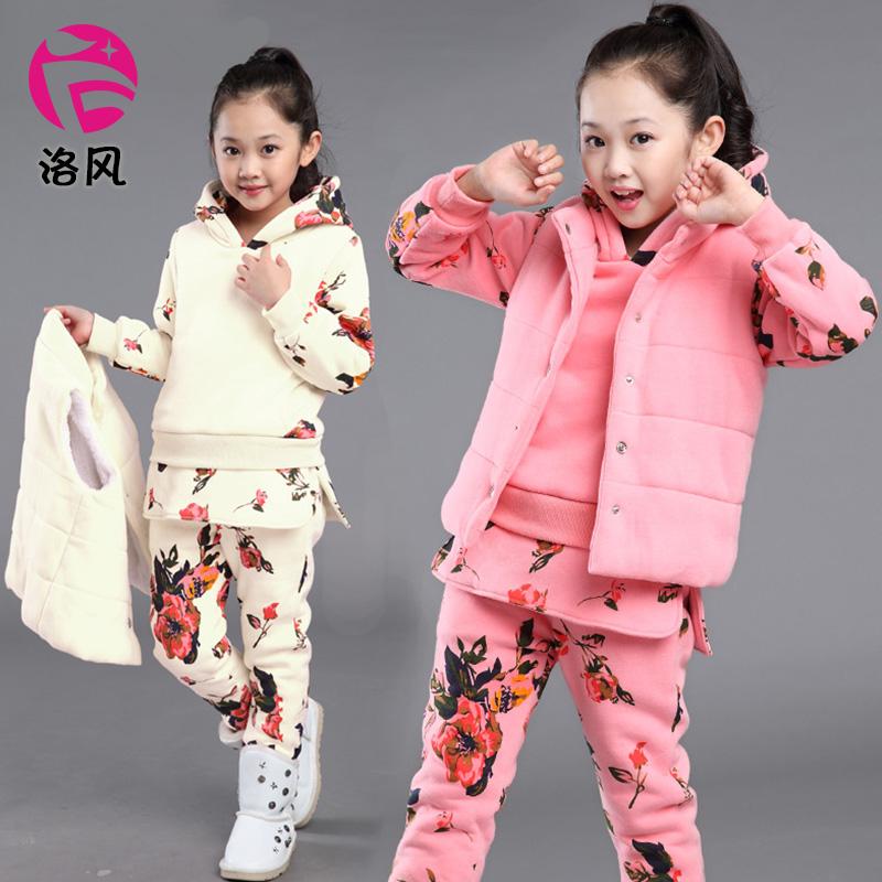 冬装女童加厚棉服套装10儿童12中大童女孩冬季运动加绒三件套15岁