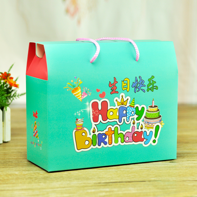 Poetry Q Years Of Age Happy Birthday Gift Box Childrens Candy