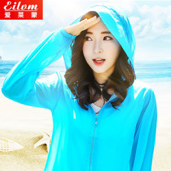 2018 summer new sun protection clothing women's long-sleeved sun protection clothing short paragraph thin coat in the long section large size sun protection shirt