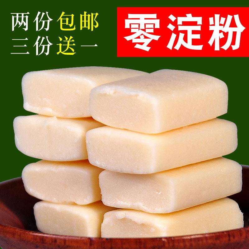 出塞曲特产酸奶奶酪原味软酪内蒙牛奶独立包装奶豆腐红枣
