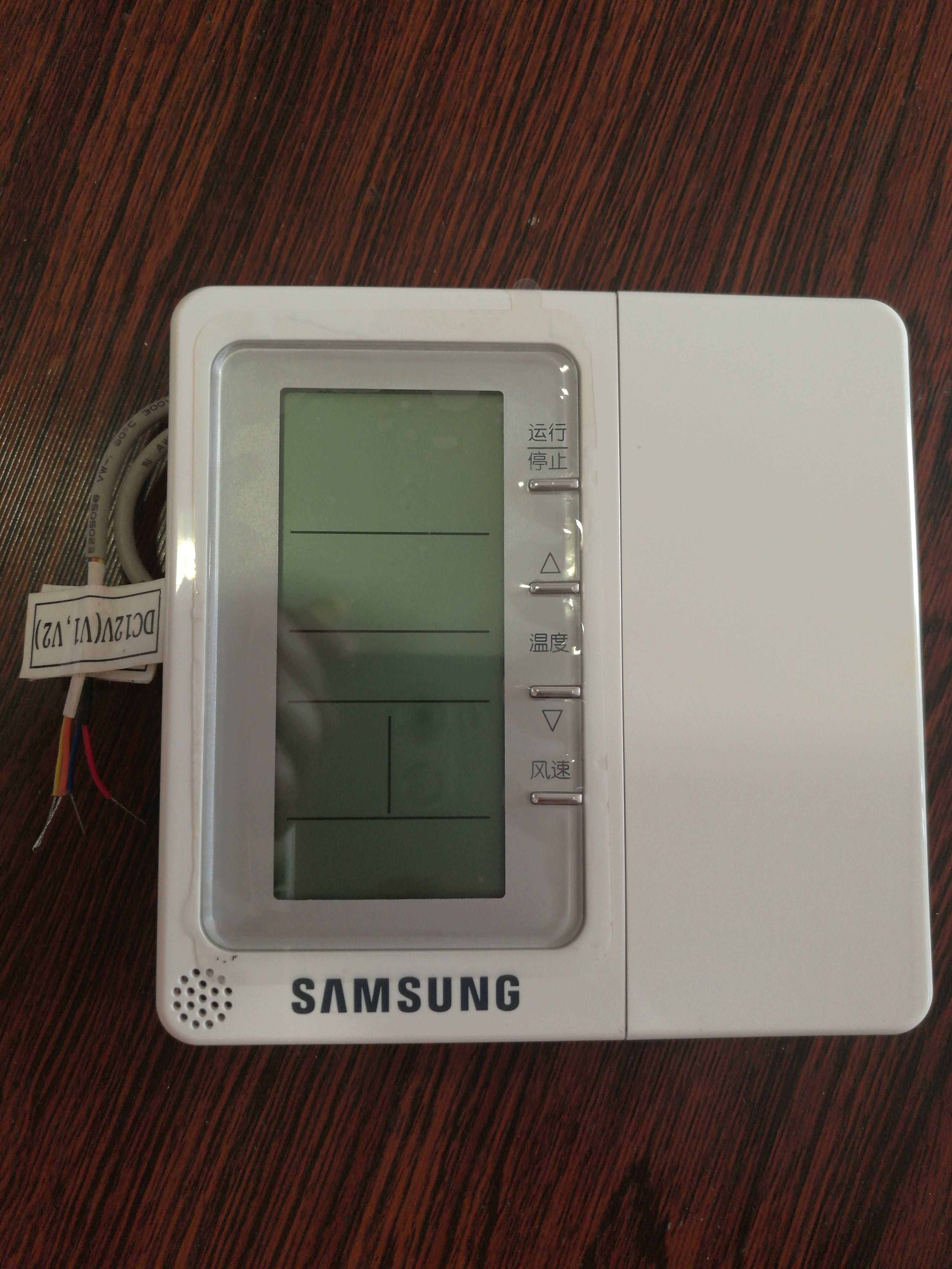 Original Samsung Central Air Conditioning Integrated Multi