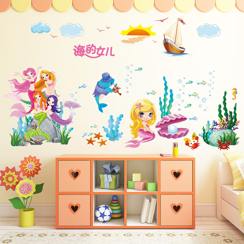 Usd 693 Wall Stickers Removable Sea Daughter Girl Bedroom Baby