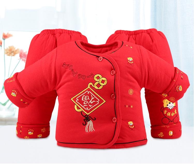 新款宝宝套装唐装宝宝秋冬棉衣 棉袄薄棉纯唐装福字外套套装7852