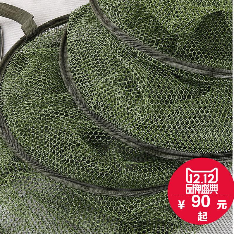 高级鱼护渔护涂胶鱼网兜装鱼网袋渔具鱼户网装备垂钓用品
