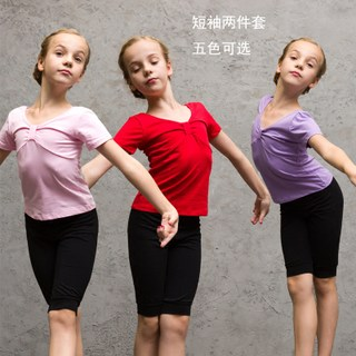 Children's dance clothes girls dance clothes Chinese dance short-sleeved split Latin dance clothes girls practice clothes summer suit