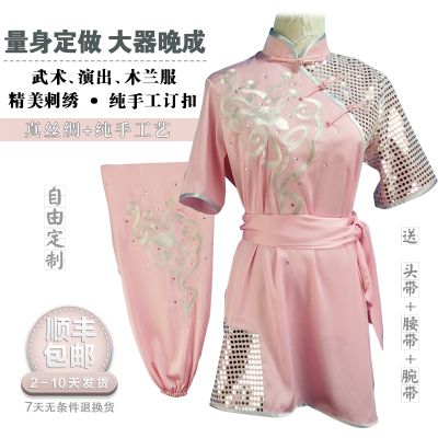 Chinese Martial Arts Clothes Kungfu Clothe Mulan Wushu Competition Short Sleeve Xiangyun Inclined Pink Adult Girl Headband Soft Belt