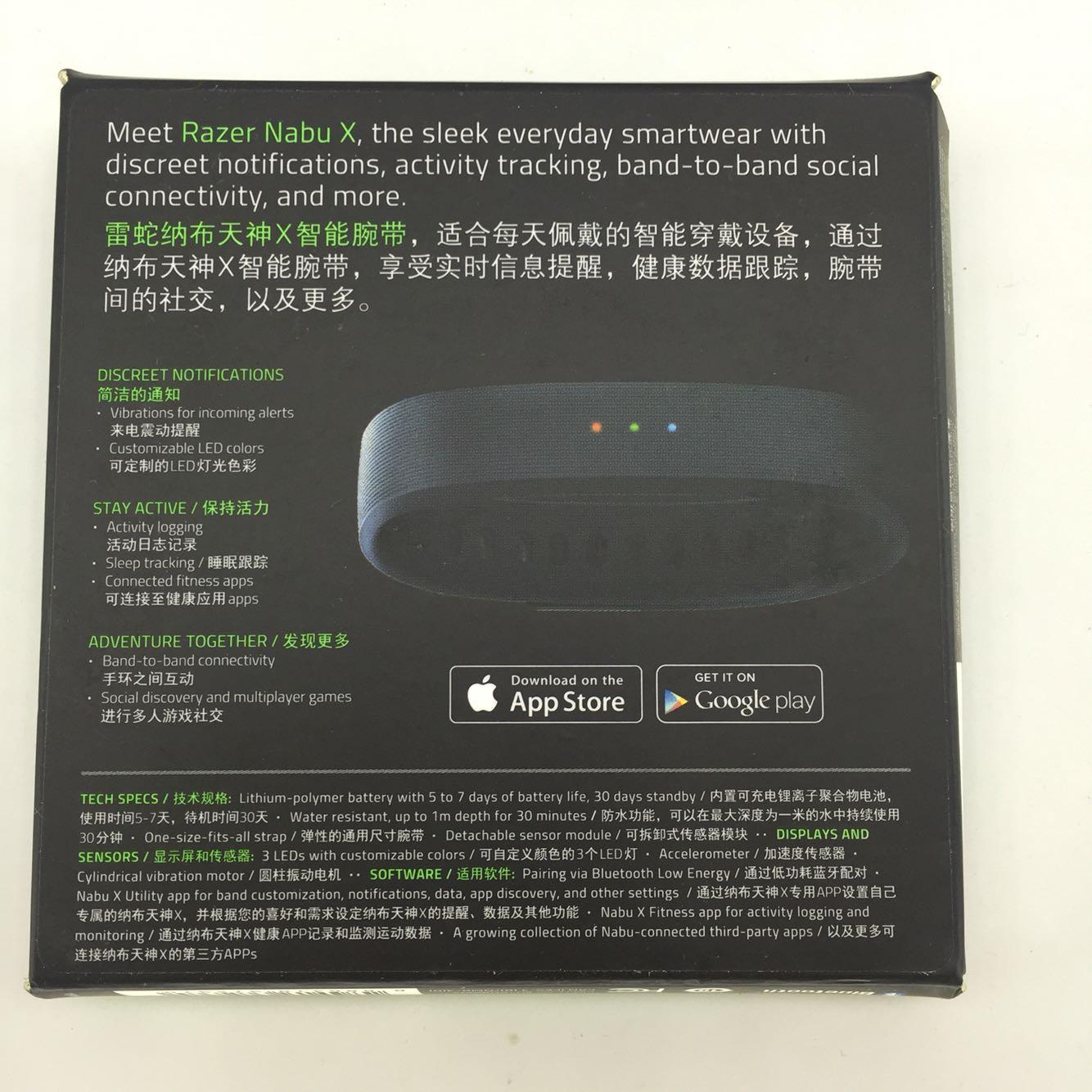 97d0d7c8bd5 USD 44.84] Guanxi peripheral Razer razer NABU God nabu X bracelet ...