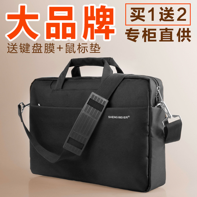 15.6 Inch Fire Vulcan V540P S5 S4 V548 Laptop Bag Shoulder Bag Men and women