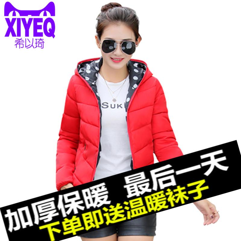2015新款冬装学院风徽章短外套刺绣软妹棉衣贴布宽松加厚外套女装