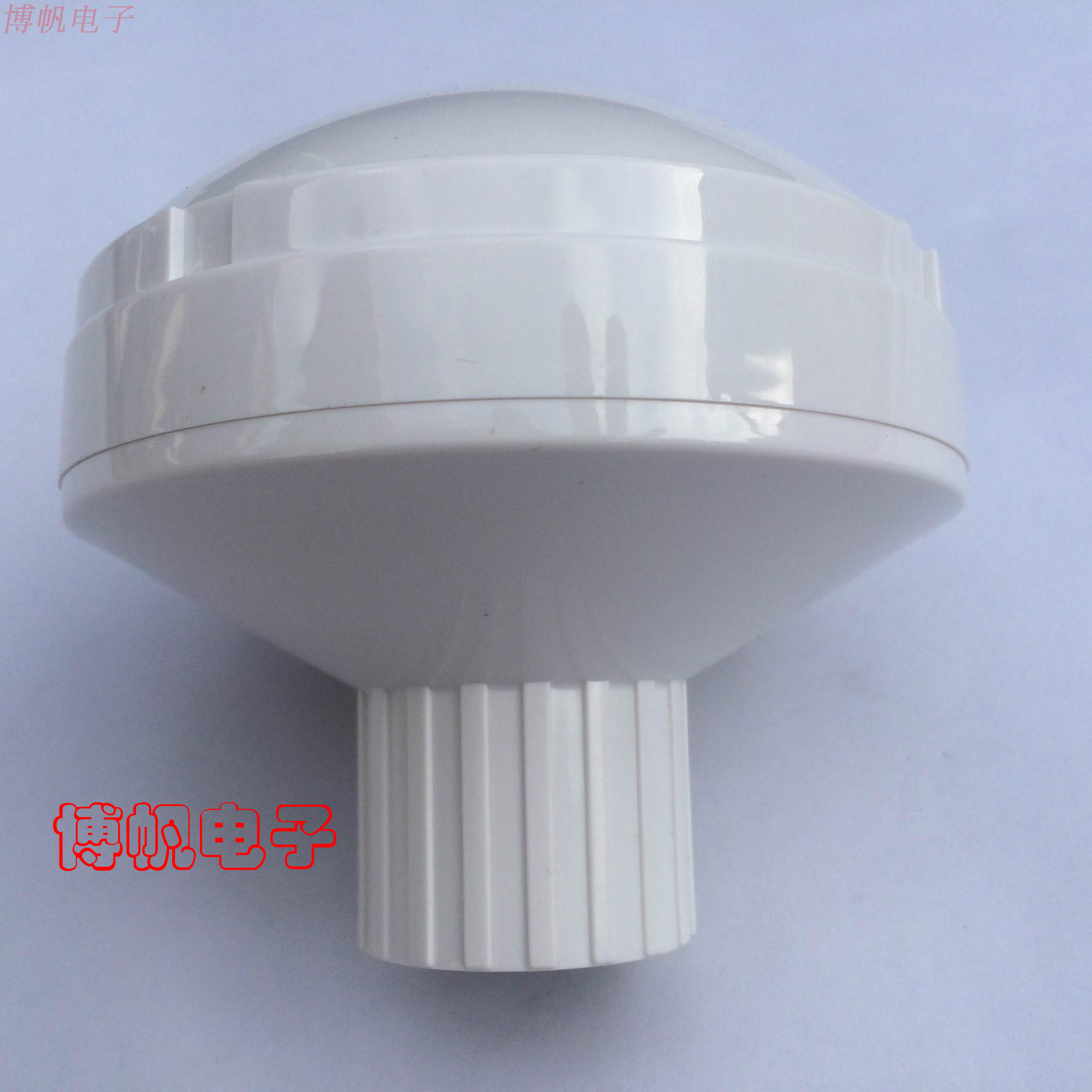 GPS base station antenna housing large mushroom head antenna housing  navigation antenna housing timing antenna housing