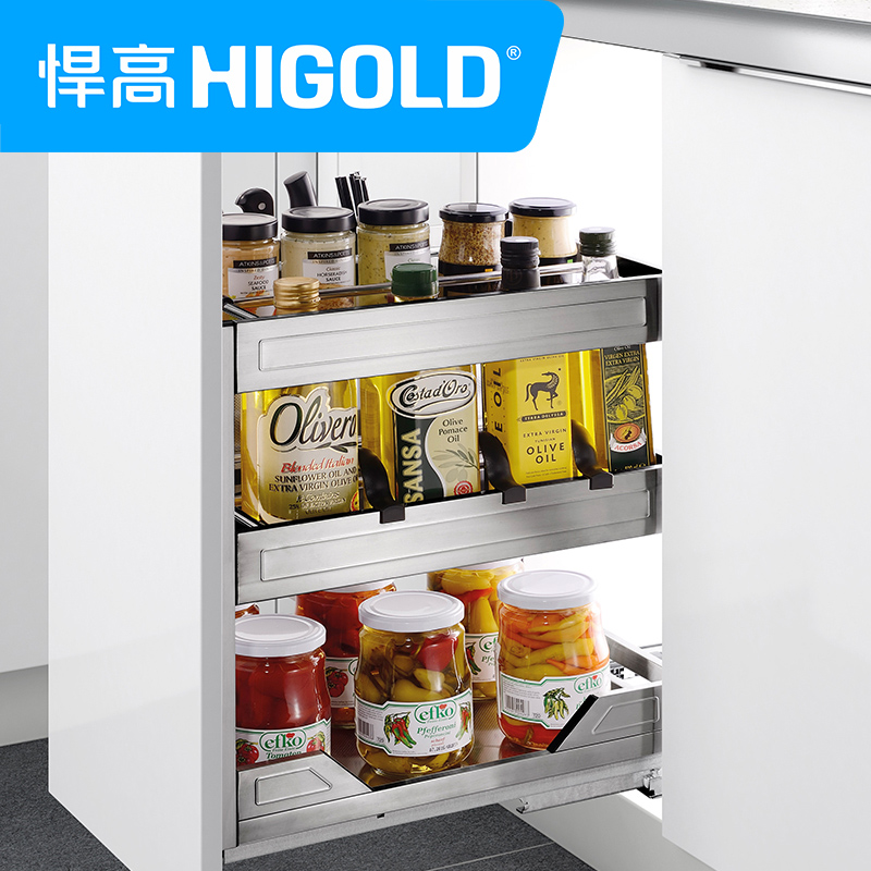 Higold High Seasoning Basket 304 Stainless Steel Pull Kitchen Cabinet Damp Shelf Bowl Rack
