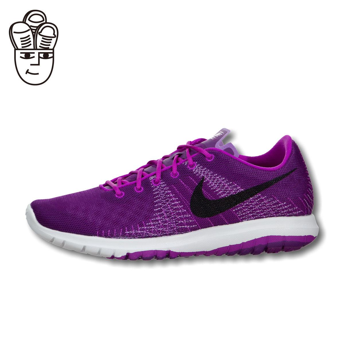 Nike/耐克男士钉鞋超轻田径短跑跳高跑步鞋网面透气低帮系带潮鞋