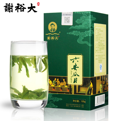谢裕大六安瓜片100g高山绿茶茶叶高山云雾茶香浓耐泡春茶