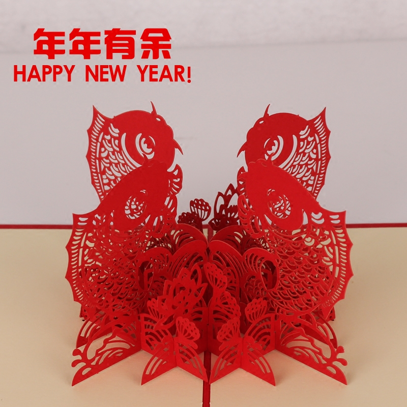 USD 5.95] China wind Christmas three-dimensional greeting cards by ...